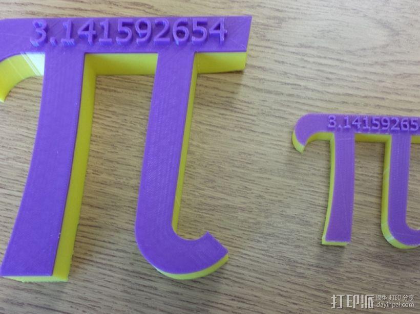 圆周率π 标志 3D模型  图1