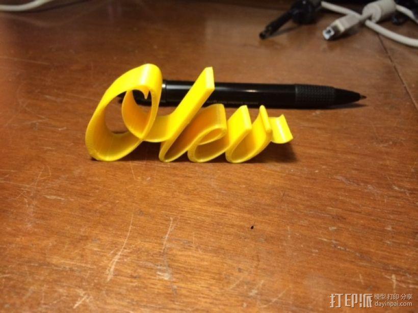 Olev的名字3D字母打印 3D模型  图1