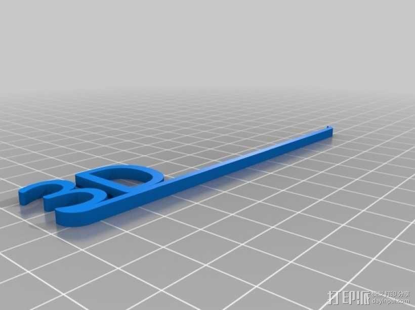 3Dnatives logo 3D模型  图3