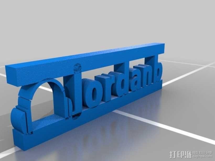 乔丹篮球鞋 Jordan B 标志 3D模型  图2