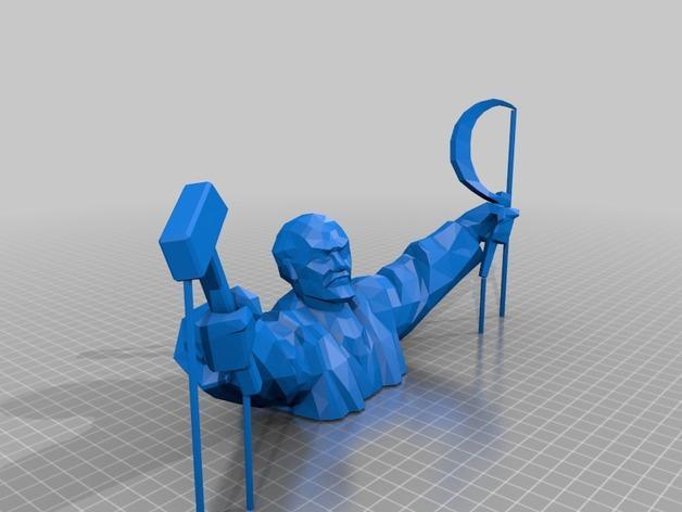 列宁 3D模型  图3