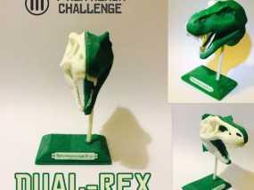 双色恐龙头骨 3D模型