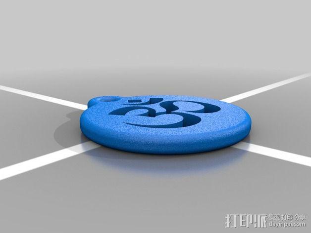"""瑜伽圣印""""Om""""挂饰 3D模型  图2"""