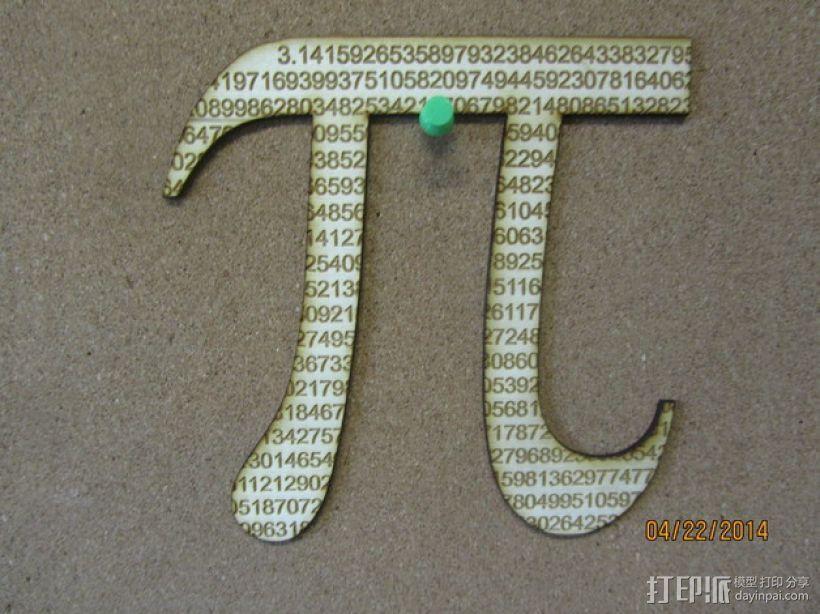 788位激光切割π标识 3D模型  图1