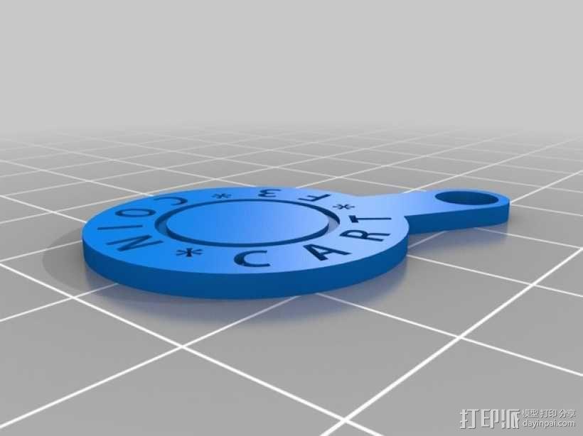 购物车投币 3D模型  图1