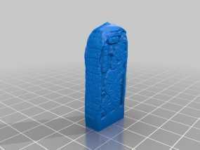 芝加哥艺术博物馆中的古典期玛雅石碑 3D模型