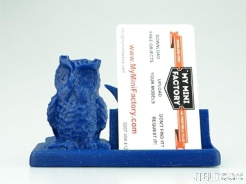 猫头鹰名片盒 3D模型  图1