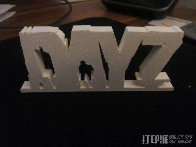 DayZ 标志 3D模型  图1