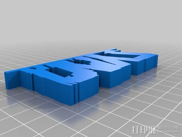 DayZ 标志 3D模型  图2