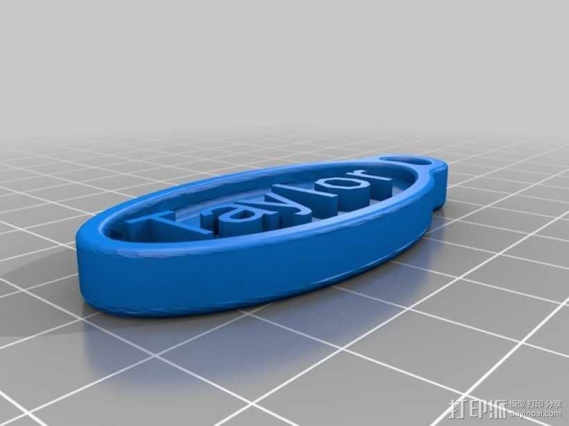 定制钥匙链 3D模型  图1