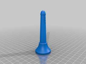 Amsterdammertje 安全岛护柱 3D模型