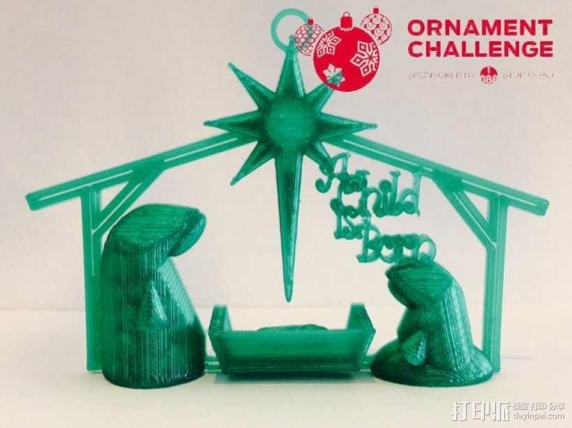 耶稣诞生 圣诞树装饰品 3D模型  图1