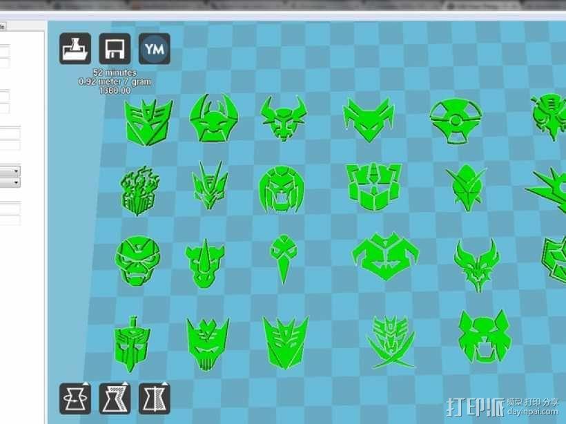 变形金刚 标志 3D模型  图5