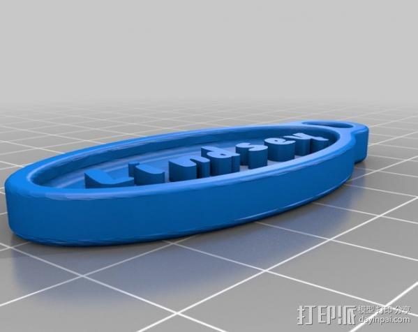 特制钥匙链 1 3D模型  图1