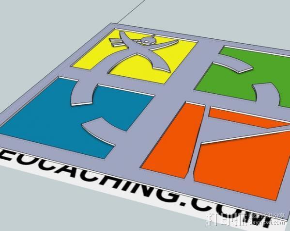 游戏《地理藏宝》标志 3D模型  图5