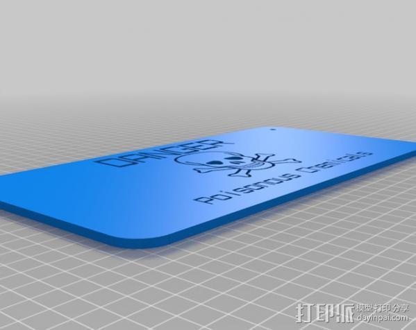 危险:有毒的化学物质 标签 3D模型  图1