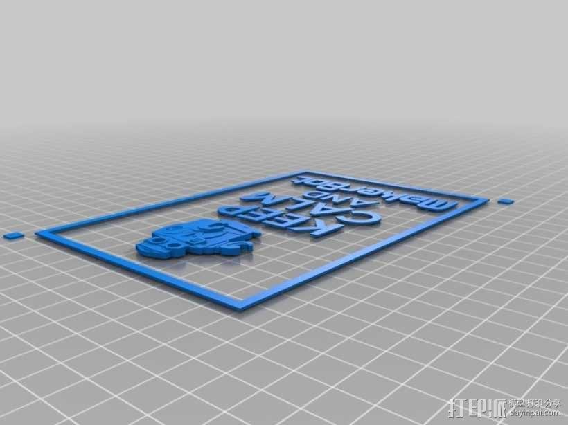 """""""保持冷静和MakerBOT"""" 标签 3D模型  图3"""