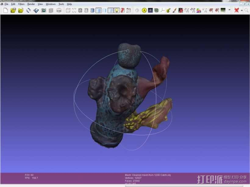 吹制玻璃  3D模型  图2
