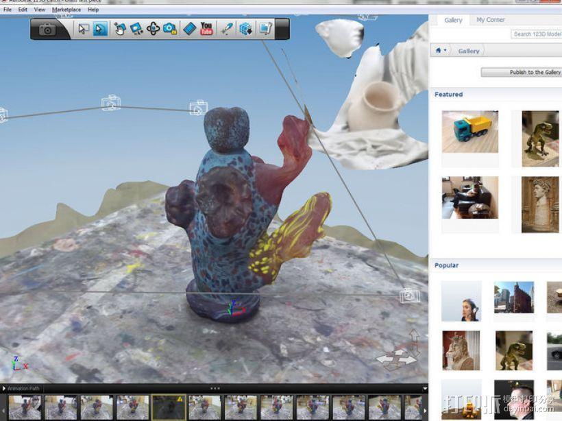 吹制玻璃  3D模型  图1
