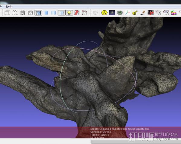 浮木  3D模型  图2