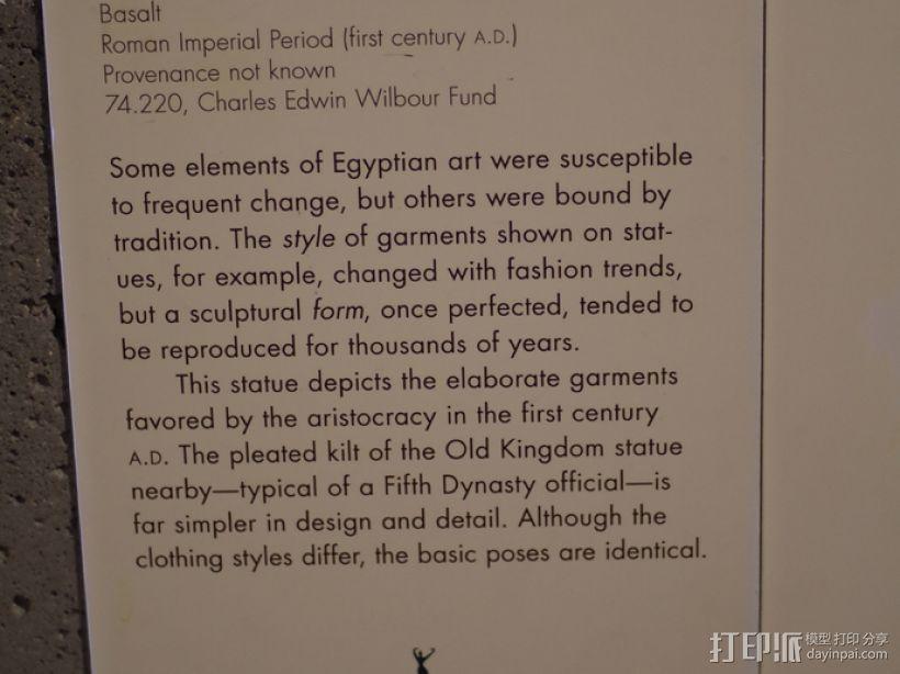古埃及人 雕塑  3D模型  图2