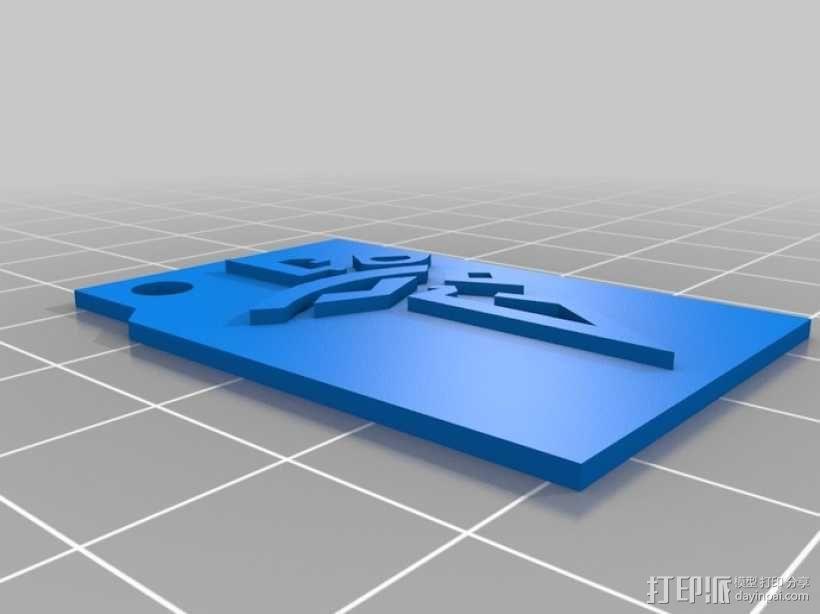 火炬钥匙坠 3D模型  图1