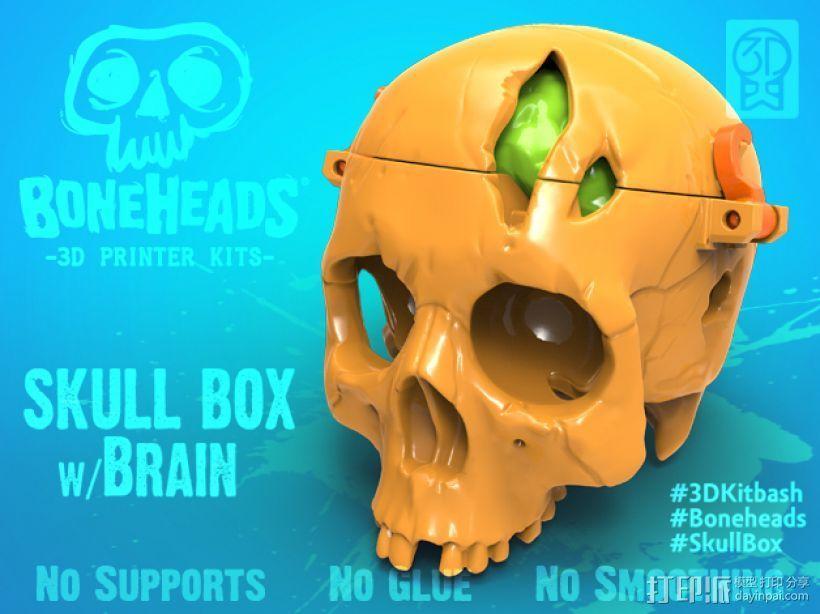 骷髅 3D模型  图1