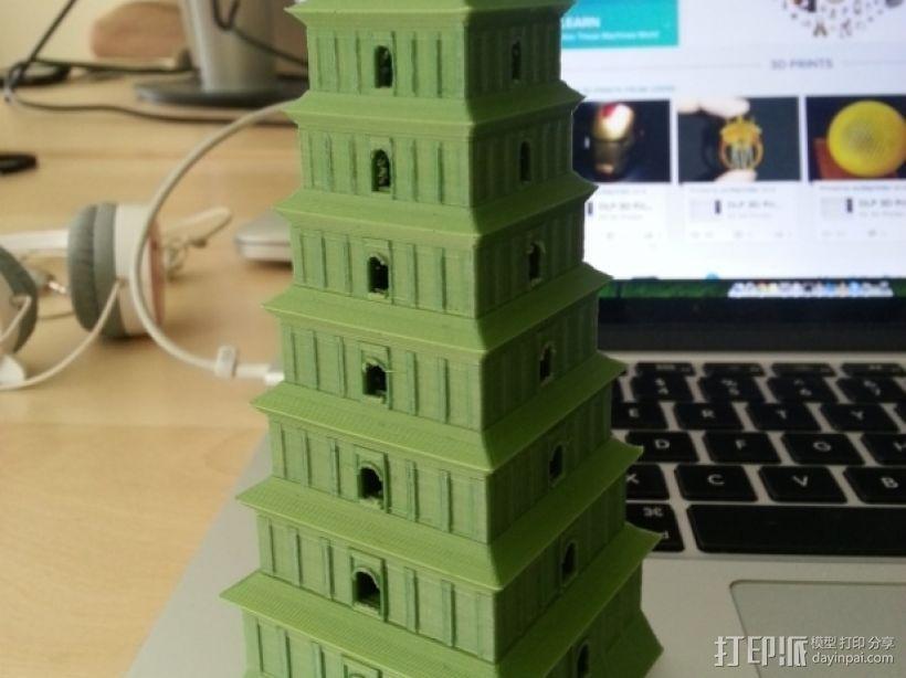 著名的大雁塔 3D模型  图1