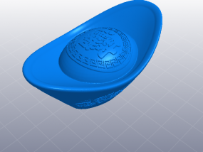 金元宝 3D模型