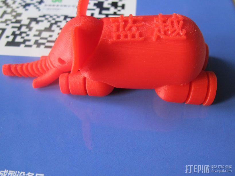 可爱的大象 腿会活动 头也会活动 鼻子能弯曲 3D模型  图3