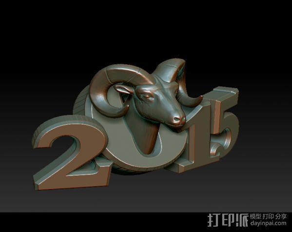 2015羊年 3D模型  图1
