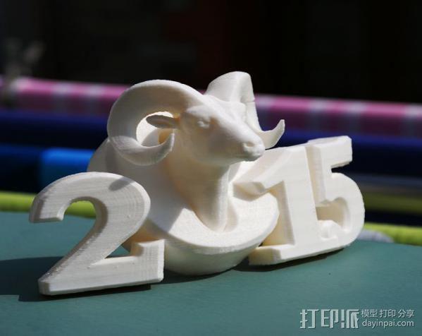 2015羊年 3D模型  图2