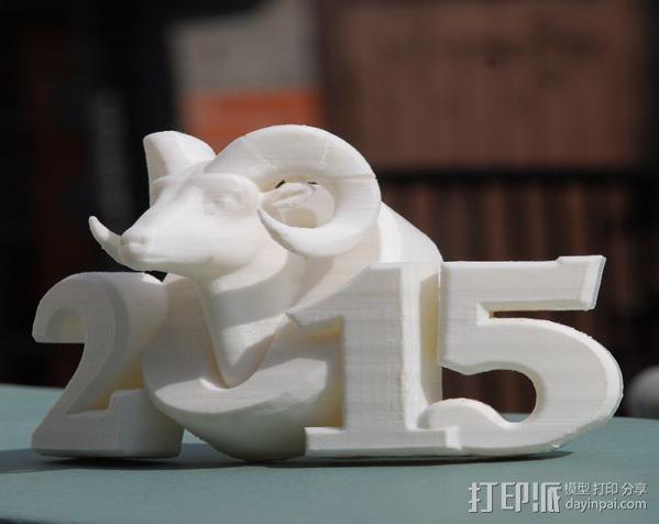 2015羊年 3D模型  图3
