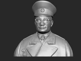 十大元帅 之 刘伯承 半身雕塑 3D模型