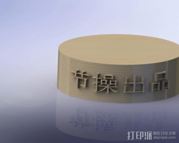 SolidWorks入门练习 3D模型  图8