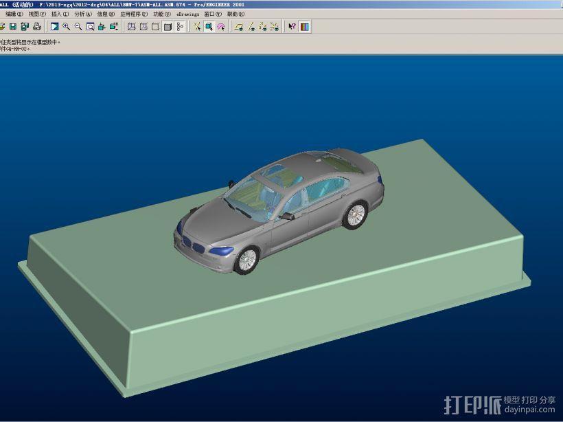 车内摆设—BMW-7 3D模型  图1