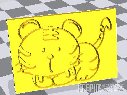 虎 3D模型  图1
