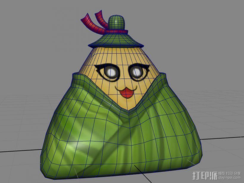 萌萌哒小粽子 3D模型  图3