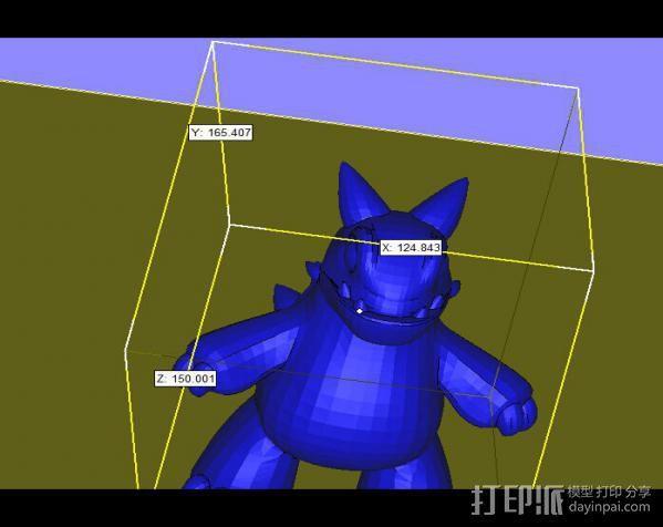 小恐龙 3D打印制作  图2