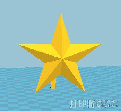 带支撑杆的红五星 3D模型  图1