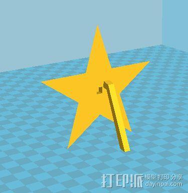带支撑杆的红五星 3D模型  图2