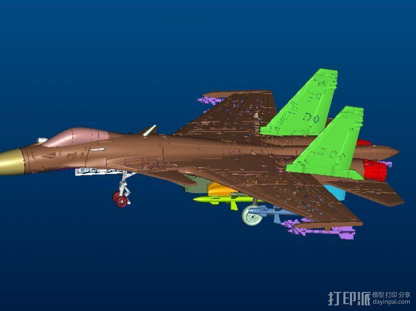 俄罗斯战机SU-33 3D模型  图1