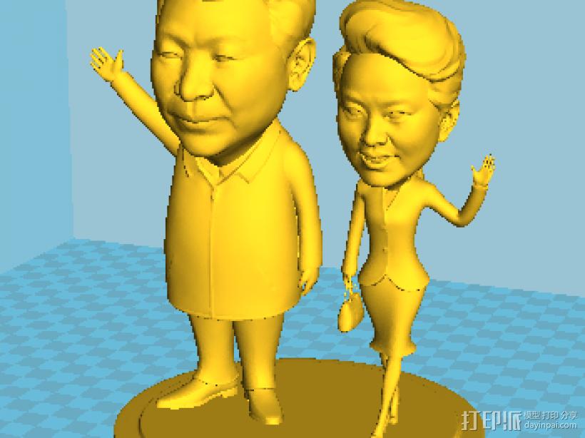 习大大 与 彭妈妈 3D模型  图1