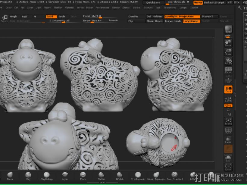 新年祈福羊创意摆件 3D模型  图3
