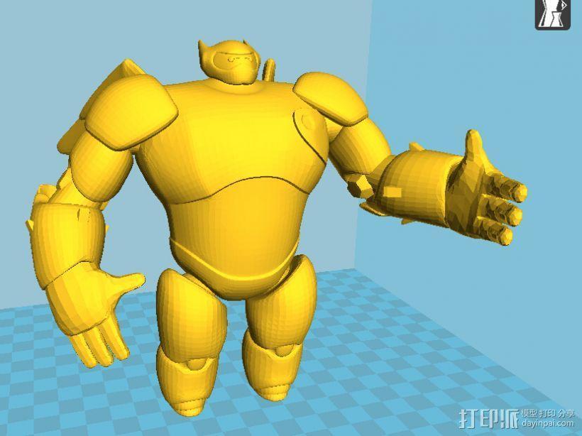 大白 3D模型  图1
