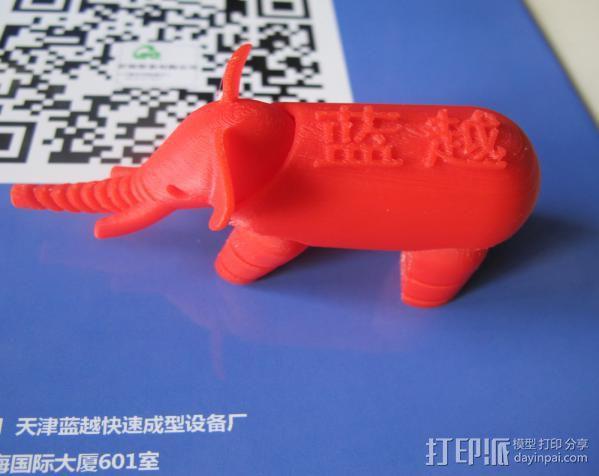 会走的大象 3D模型  图2