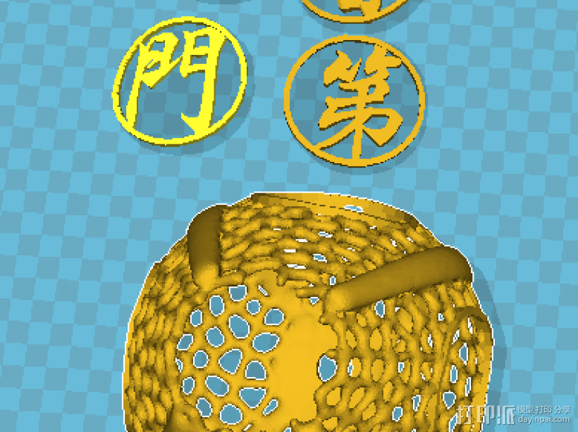 书香门第灯罩 3D模型  图1