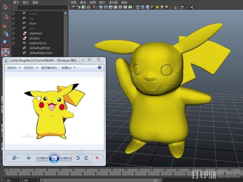 皮卡丘-神奇宝贝-口袋妖怪 3D模型  图2