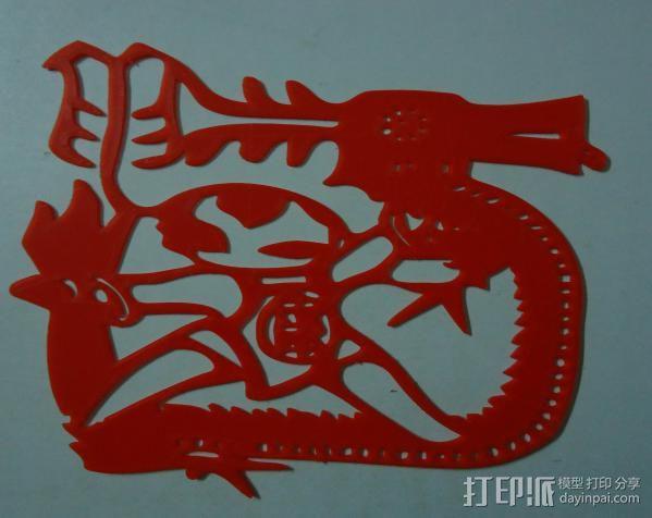 立体剪纸_十二生肖_龙 3D模型  图2