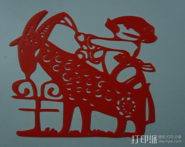 立体剪纸_十二生肖_羊 3D模型  图2